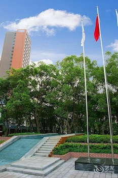 Photo for Yichang Taohualing Hotel in Yichang