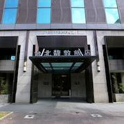 台北馥敦飯店 - 復南館