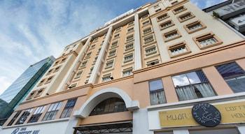 吉隆坡普雷斯科特飯店