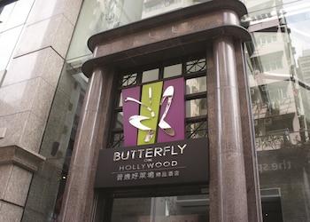 中環荷李活道彩鴻酒店