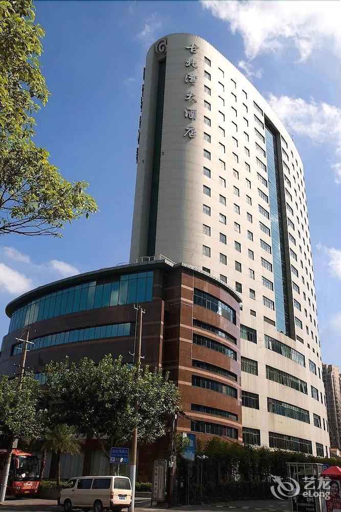 Gubei Garden Hotel - Shanghai
