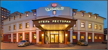 Business-Hotel Kupecheski
