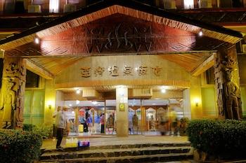 Yawan Spa Hotel - Property Grounds  - #0