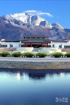 Photo for Wonderport International Hotel in Lijiang