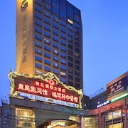 浙江國際大酒店