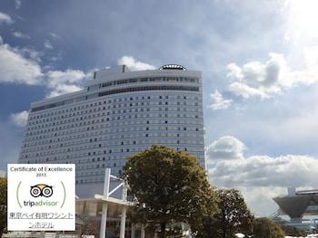 Photo for Tokyo Bay Ariake Washington Hotel in Tokyo