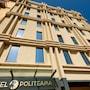 Hotel Politeama photo 16/41