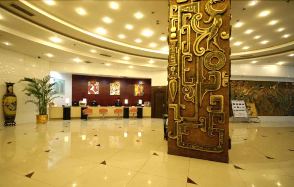HNA Hotel Downtown Xian