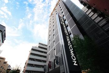 半藏門蒙特利飯店