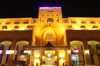 Gulf Paradise Hotel