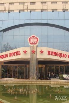 Photo for Hongqiao Hotel - Nanjing in Nanjing
