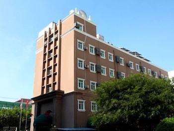 Photo for GreenTree Inn ShangHai ZhongShan HuTai Business Hotel in Shanghai