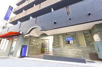 Photo for Hotel MyStays Otemae in Osaka