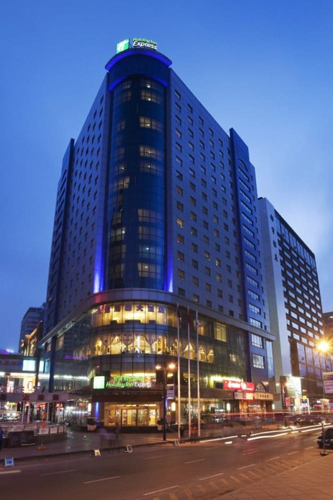 Holiday Inn Express Dalian City Centre