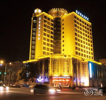 Photo for Anqing International Hotel in Anqing