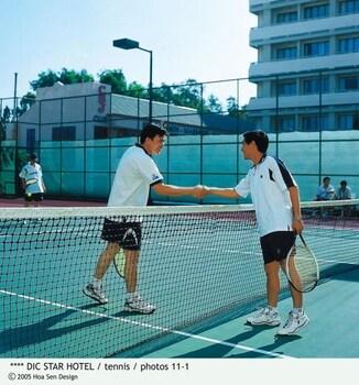DIC Star Hotel - Tennis Court  - #0