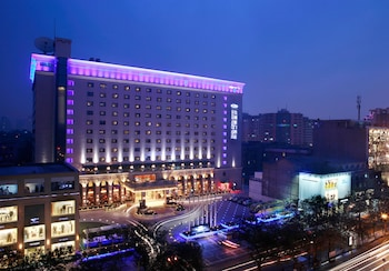 Grand Noble Hotel.Xi'an - Featured Image  - #0