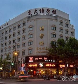 Photo for Bo Xue Lou Hotel in Shanghai
