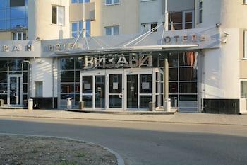 Photo for Vizavi Hotel in Yekaterinburg