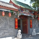 Beijing Double Happiness Hotel