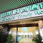 Shanshui Trends Hotel East Railway Station Guangzhou