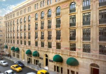 Park Hyatt Istanbul Macka Palas - Boutique Class