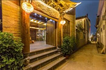 Yujingwan Inn