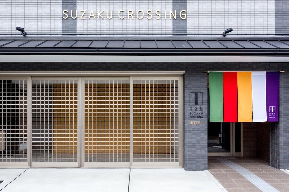 Suzakukan SUZAKU CROSSING