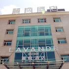 Lavande Hotel Asian Sports Village