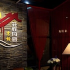 XiaMen Hua Hao Yue Yuan Hotel
