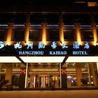 Hangzhou Kaihao Hotel