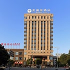 Meilihao Hotel