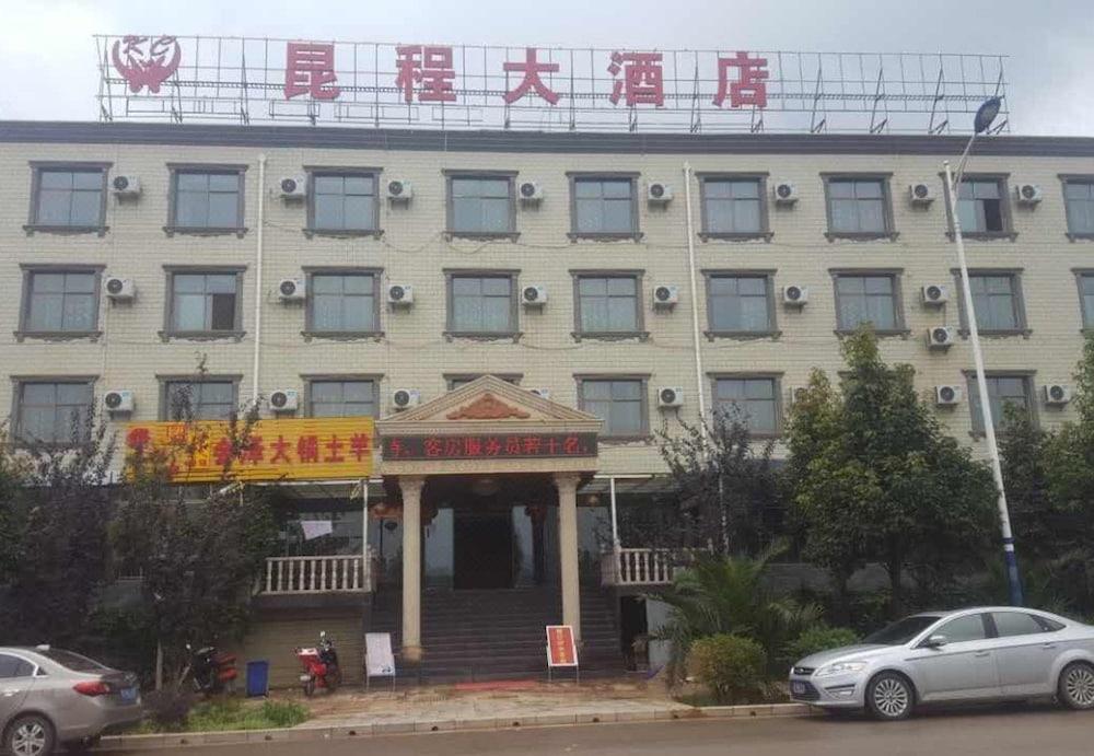 Kunming Kun Cheng Hotel