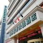 GreenTree Inn Dongying Bei er Road University Of Petroleum Express Hot photo 5/30