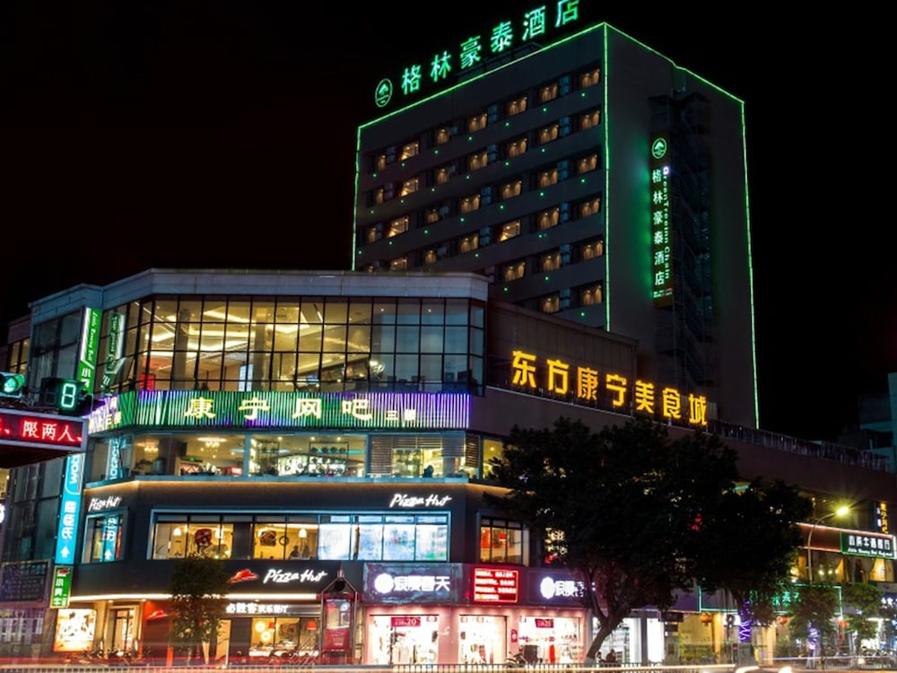 GreenTree Inn JieYang Bus Terminal Station RongHua Avenue Hotel