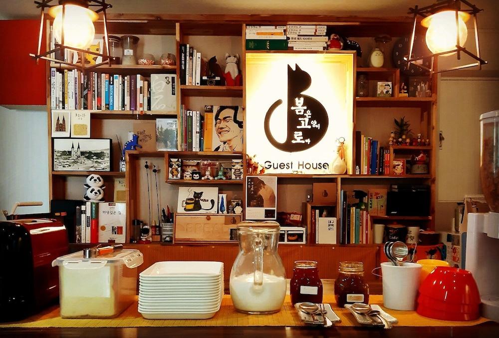 The Bomgoro Guest House in Daegu