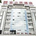 Ibis Chongqing Beibei Branch
