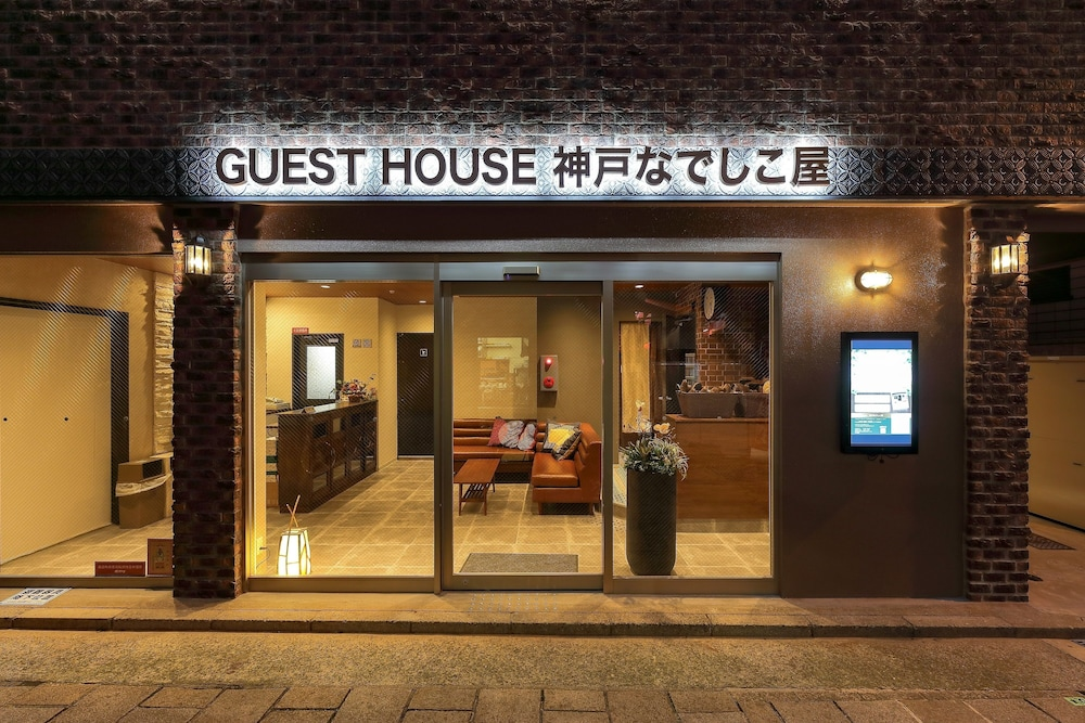 Guest House Kobe Nadeshikoya - Hostel