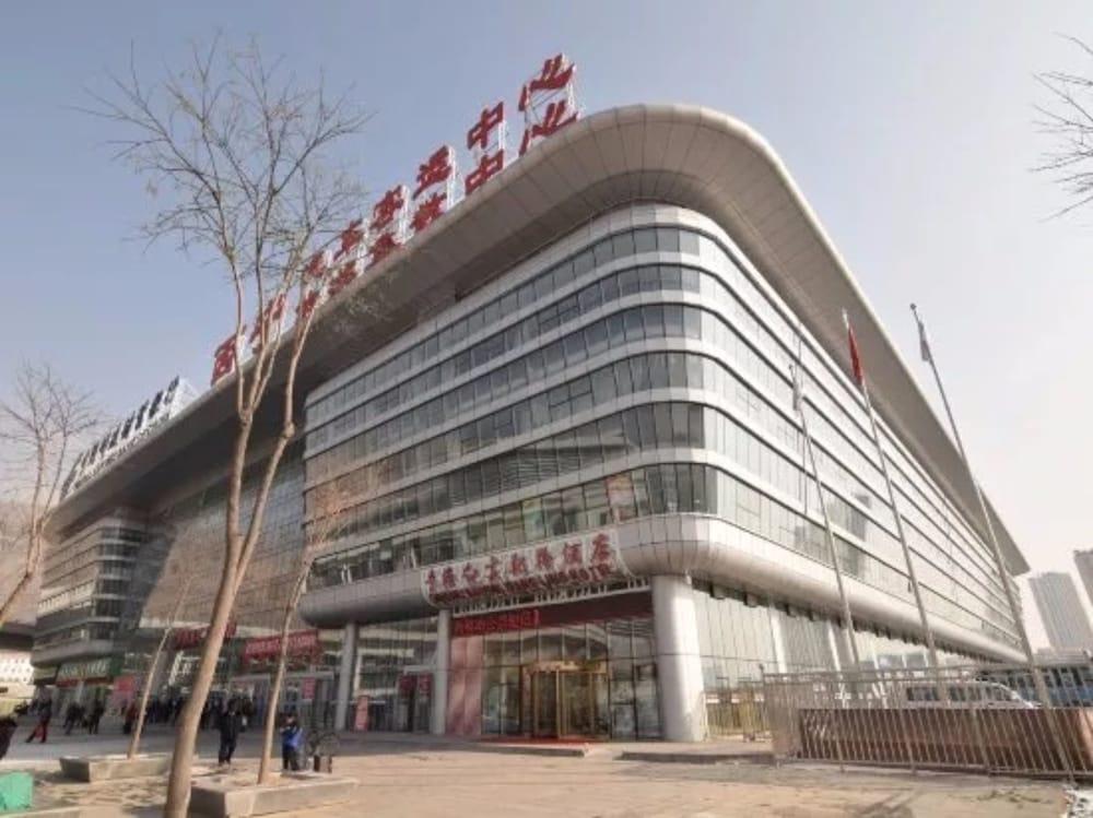 Qinghai Baiyun Xiangling Hotel