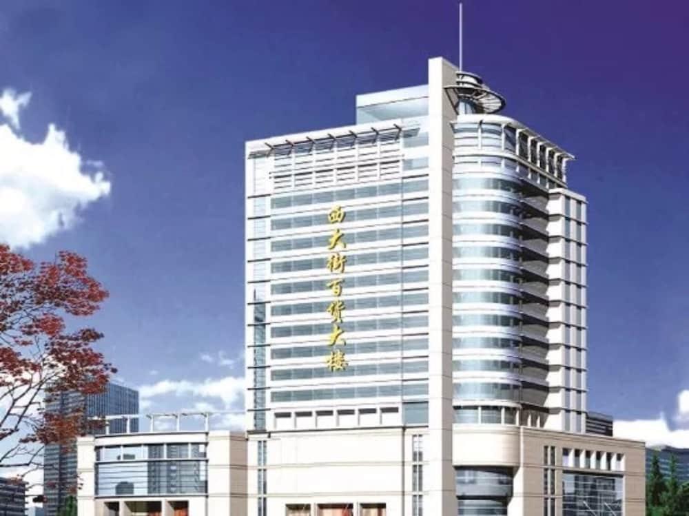 Xining Xibai Hotel