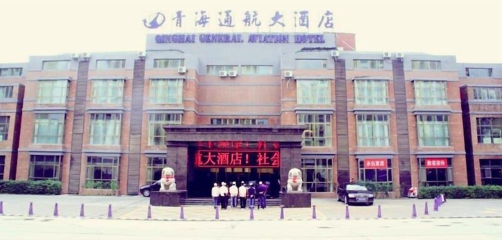 Qinghai Tonghang Hotel