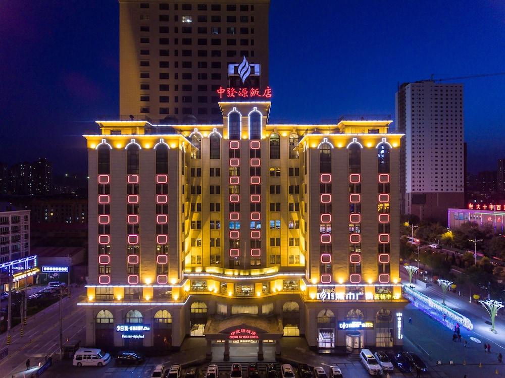 Zhongfayuan Hotel