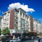 Yiwu Yuejia Hotel