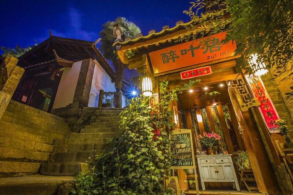 Zui Inn