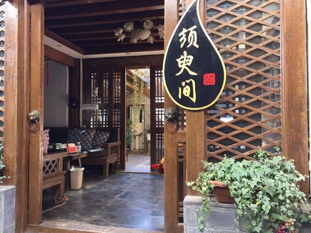 Xuyujian Boutique Inn