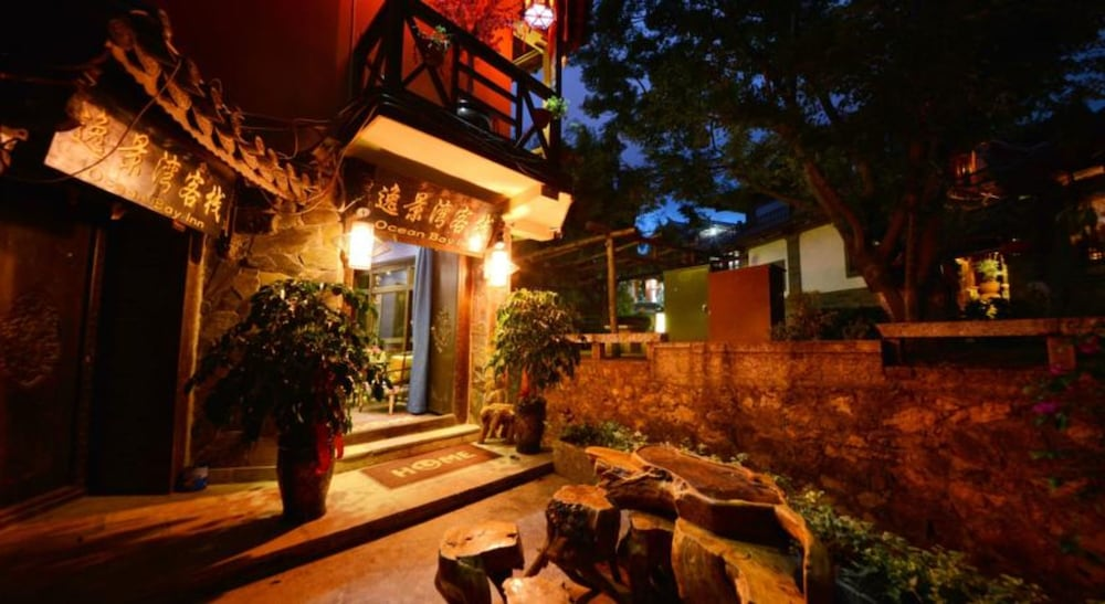 Yi Jing Wan Inn
