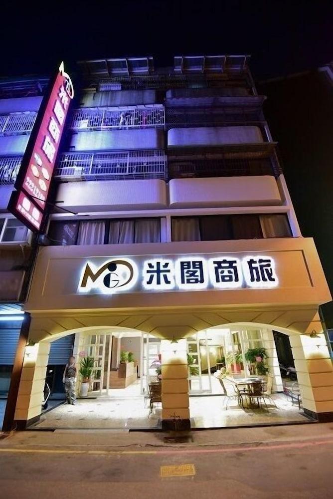 Mi Ge Business Hotel