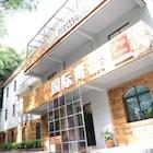 Qiandaohu PaiLing International Hostel
