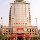 Chang An Holiday Hotel
