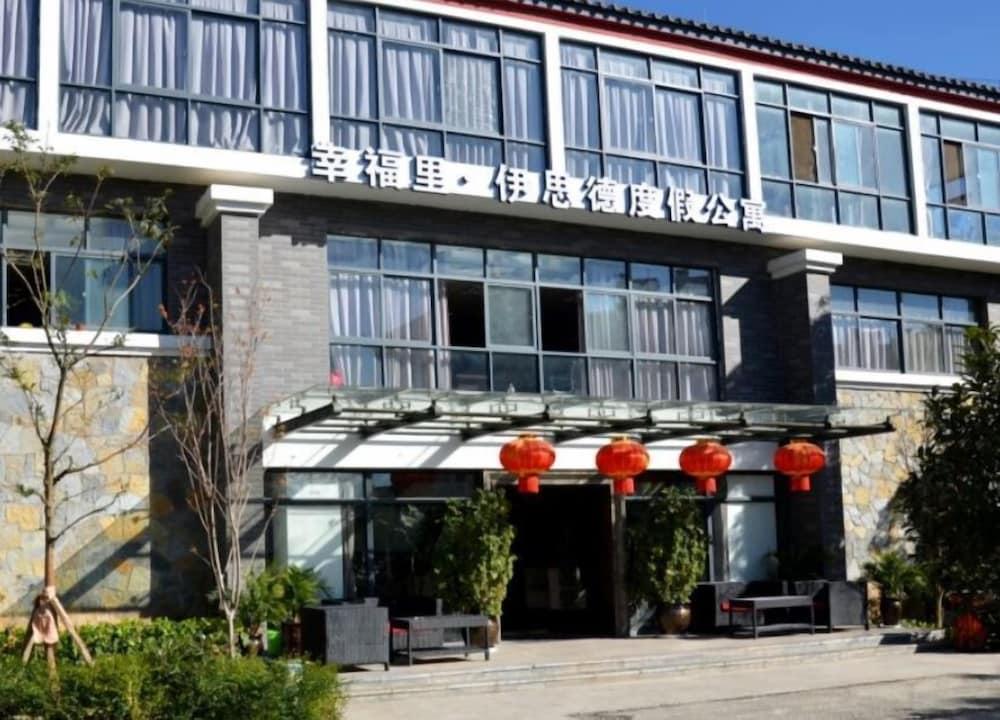 Estay Resort Happiness Garden Lijiang